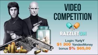 Копия видео Новый Взлом яндекс денег, октябрь 2013 рабочий скрипт