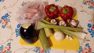 Курица с овощами в мультиварке рецепт вкусного низкокалорийного блюда без навыков готовки