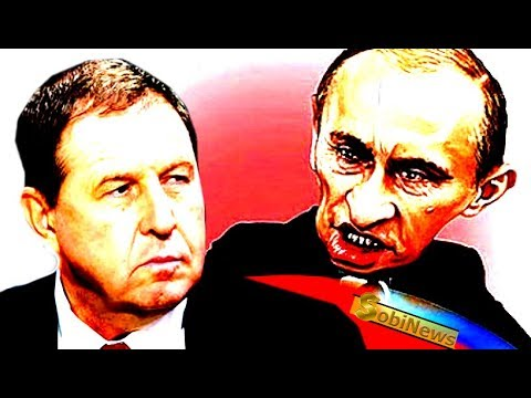 Илларионов: Путин не остановится. Подписанная Формула Штайнмайера - кaпuтyляцuя. SobiNews