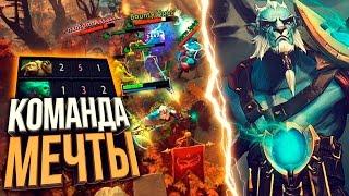 ПОПАЛСЯ В КОМАНДУ МЕЧТЫ!!! ФАНТОМ ЛАНСЕР ДОТА 2