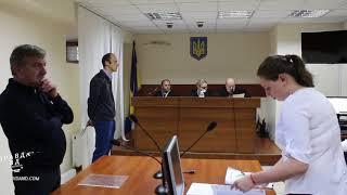 видео Затверджено зразок скарги (заяви) на поведінку судді