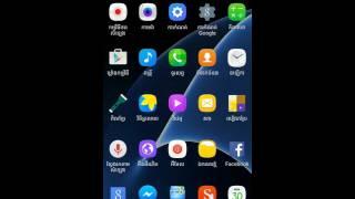 Rom Galaxy Note2 Korea E250L Style 6 0 Them S7