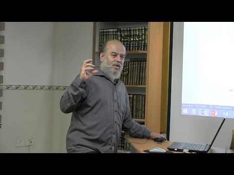 تفسير الأرض يرثها عبادي الصالحون | الشيخ بسام جرار