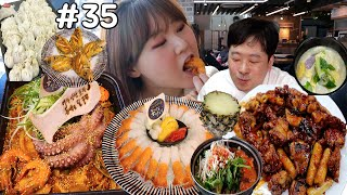 Daily Life Mukbang l #35 Braised octopus, abalone, Seafood noodles, chicken, raw fish, dumpling soup