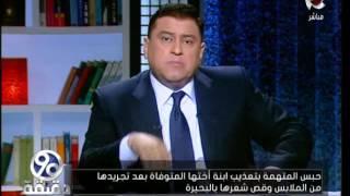 بالفيديو.. معتز الدمرداش: نحن لسنا في مدينة فاضلة
