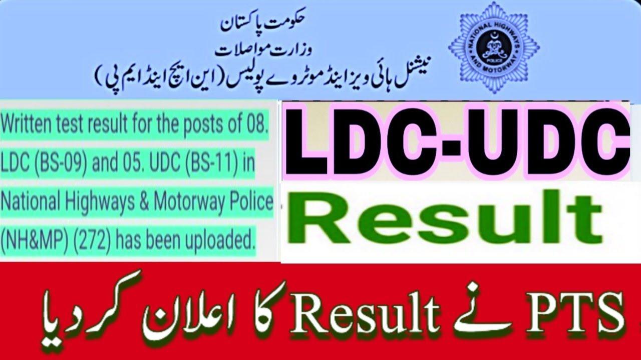 PTS Motorway police result | PTS LDC-UDC result