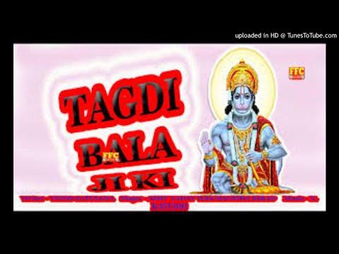 Tagdi Bala Ji Ki    तागड़ी बालाजी की    New Bala ji Song 2018 flp