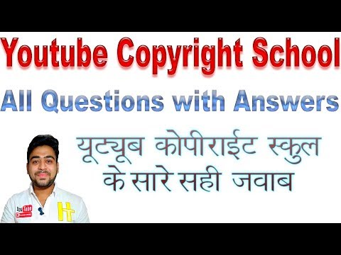 YouTube Copyright School Answers || All Questions and Answers || Hindi