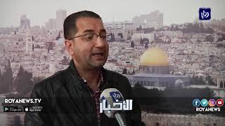 """إغلاق شامل في الضفة الغربية بمناسبة """"عيد المساخر"""" - (18-3-2019)"""