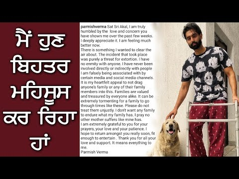 Parmish Verma || Feeling Better Now || Message to Fans & EveryOne On Mothers Day