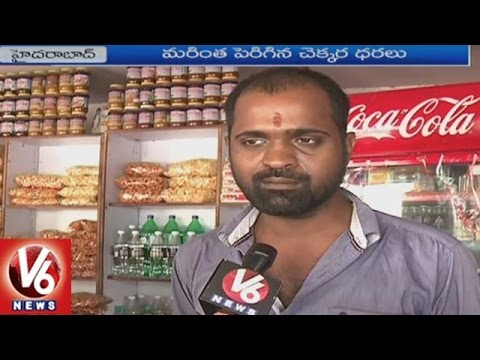Retail Sugar Prices Crossing Rs 40 Per Kg | People Facing Problems | V6 News