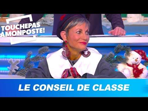 Le conseil de classe d'Isabelle Morini-Bosc - Fin d'année 2018