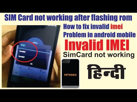 How to fix invalid imei after flash android mobile - YouTube