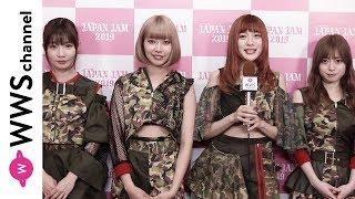 5月4日(土)から3日間、千葉市蘇我スポーツ公園にて「JAPAN JAM 2019」が...