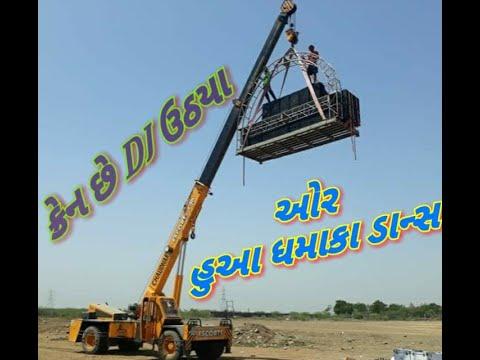 Dj Avkash From Surat (9879825669)(9825290648)