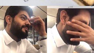 تحليل شخصية مرعي ( سلطان الحارثي ) من خلال التوقيع شوف ايش طلع ؟!!