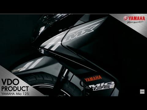 Yamaha Mio125i 2014 (Product VDO)