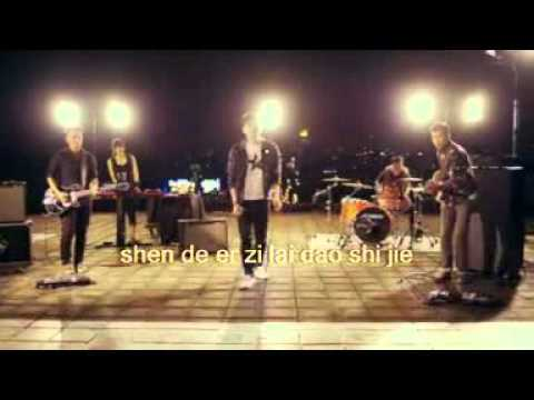 Alive -  Joshua Band Chinese with pinyin