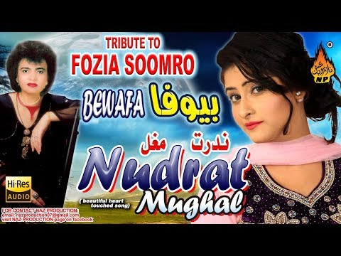 bewafa by nudrat mughal tribute to fozia soomro thumbnail