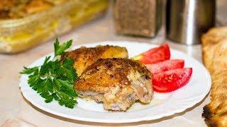 Курица запеченная в духовке в молочно чесночной заливке. Чкмерули. Рецепт.
