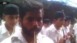 RSS Path Sanchalan | RSS volunteer playing flute in procession | krishna janmashtami
