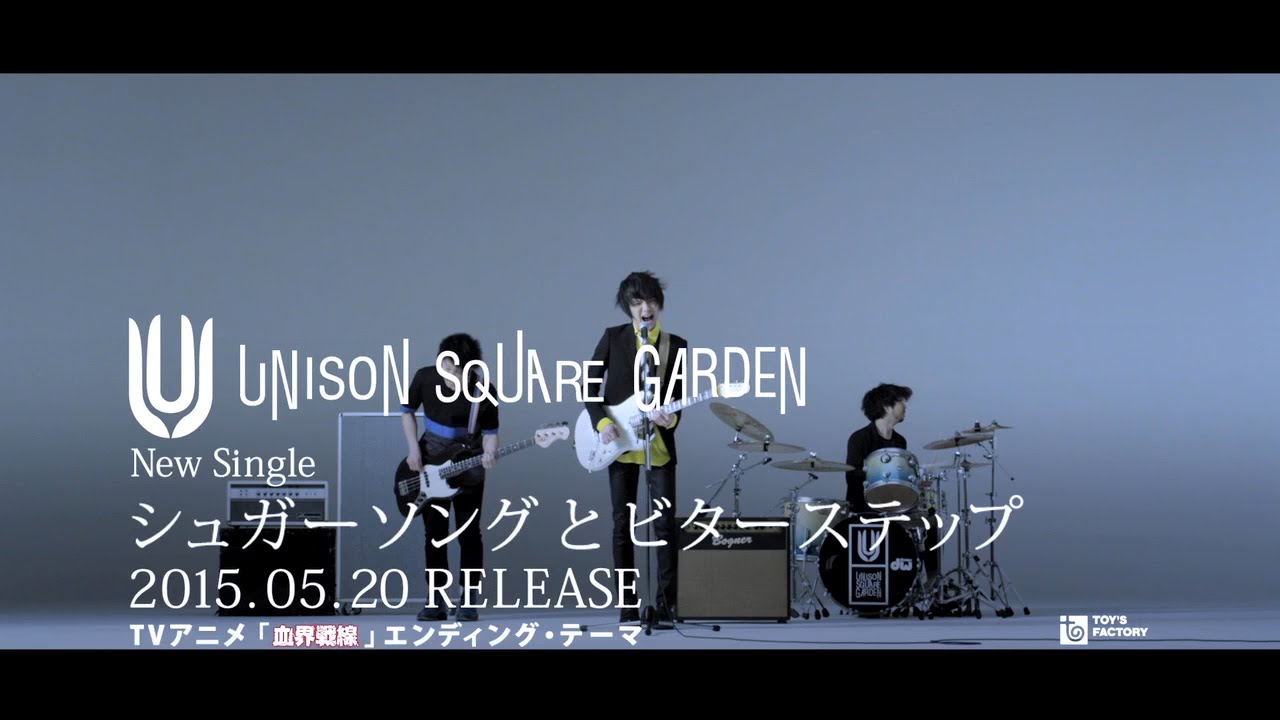 unison square garden youtube. Black Bedroom Furniture Sets. Home Design Ideas