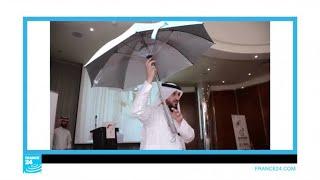 السعودية.. مهندس يخترع مظلة مكيفة لتخفيف درجة الحرارة!