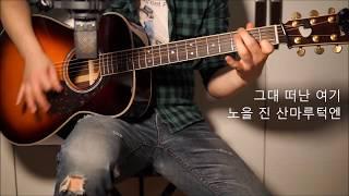 이문세 (Lee Moon Sae) - 휘파람 (Cover) by Roar mp3