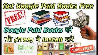 видео Google Play Книги на Андроид скачать бесплатно