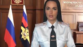 Начальник почтового вагона пытался вывезти из Калининграда янтарь в тайнике