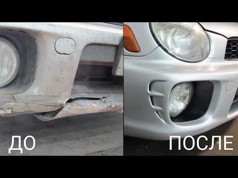 Восстановление бампера Subaru Impreza