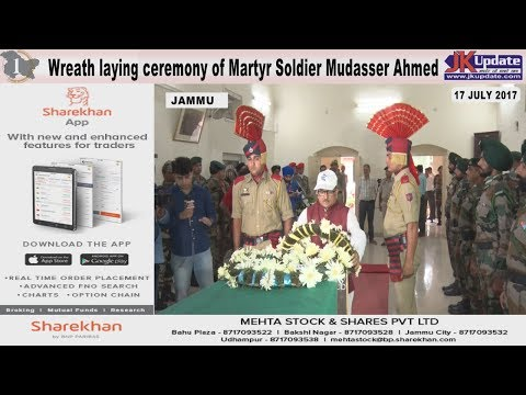 Jammu Kashmir News Round Up 18 July 2017