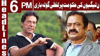 PMLN Leaders Statement Against PTI Government | Headlines 6 PM…