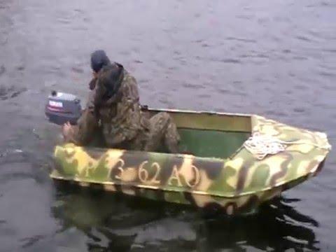 лодка 'Романтика' под
