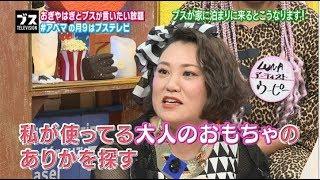 鈴木あきえ、『王様のブランチ』涙の卒業 打ち上げにOGリポーター集結 S...