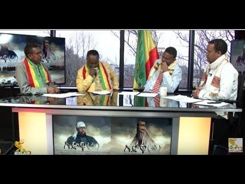ESAT Eletawi Fri 01 March 2019