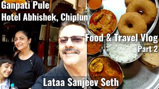 FOOD &amp TRAVEL VLOG INDIAMAHARASHTRA CHIPLUNMALVANI FOOD AT ABHISHEK  PART 2 LATAA SANJEEV SETH