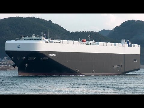 THRUXTON maiden voyage - ZODIAC MARITIME LIMITED vehicles carrier