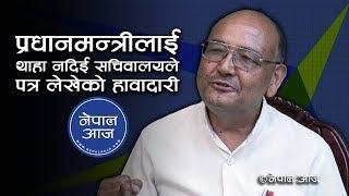 'मेरो सरकार' भन्न सिकाउने त ओली सरकार नै हो  | Dr Surendra KC |  Nepal Aaja