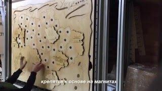 Карта України з дерева / Карта Украины из дерева(, 2016-03-25T15:32:46.000Z)