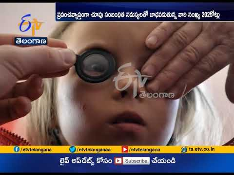 World Health Organization |  202 cr People Facing Eye Contact Problems thumbnail