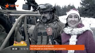 Украинский вездеход - не хуже американских хаммеров