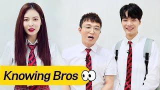 [형.친.소] 섹시퀸 '현아' x 밤샘킹 '성광u0026종현'이 떴다!