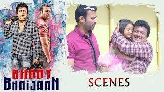 Bhoot Bhaijan Movie Scenes - Gullu Dada & Aziz Naser Saves Kushi - Silly Monks Deccan