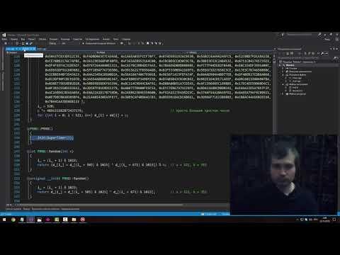 программирование C++ : генератор случайных чисел