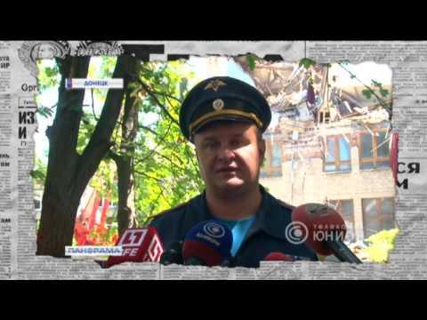 Объявления Гей Донецк - Регионы