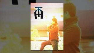 ATM || Telugu Thriller Short Film 2015 || Presented By Runway Reel thumbnail