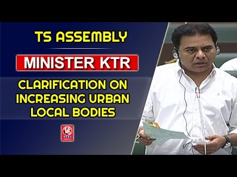 Minister KTR Clarification On Increasing Urban Local Bodies | Telangana Assembly | V6 News