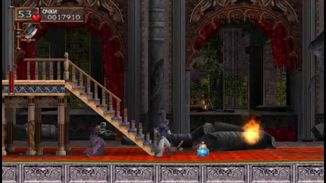 Castlevania The Dracula X Chronicles Psp Gameplay Ppsspp Youtube