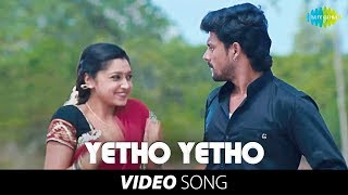 Masaani | Yetho Yetho full song | Official Video Song | Ramki | HD Tamil Video Songs